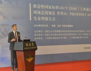 Lees meer over het artikel PROFINET Chinese nationale standaard
